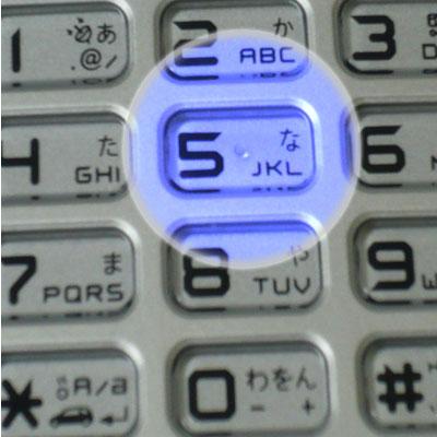 携帯電話です。確かにポッチが ... : ブラインドタッチ 基本 : すべての講義
