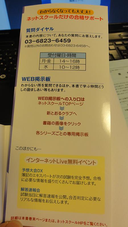 http://www.mezase-bokizeirishi.jp/mt/boki/images/%E3%82%B5%E3%83%9D%E3%83%BC%E3%83%881.jpg