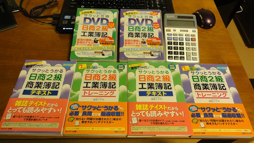 http://www.mezase-bokizeirishi.jp/mt/boki/images/boki002.jpg