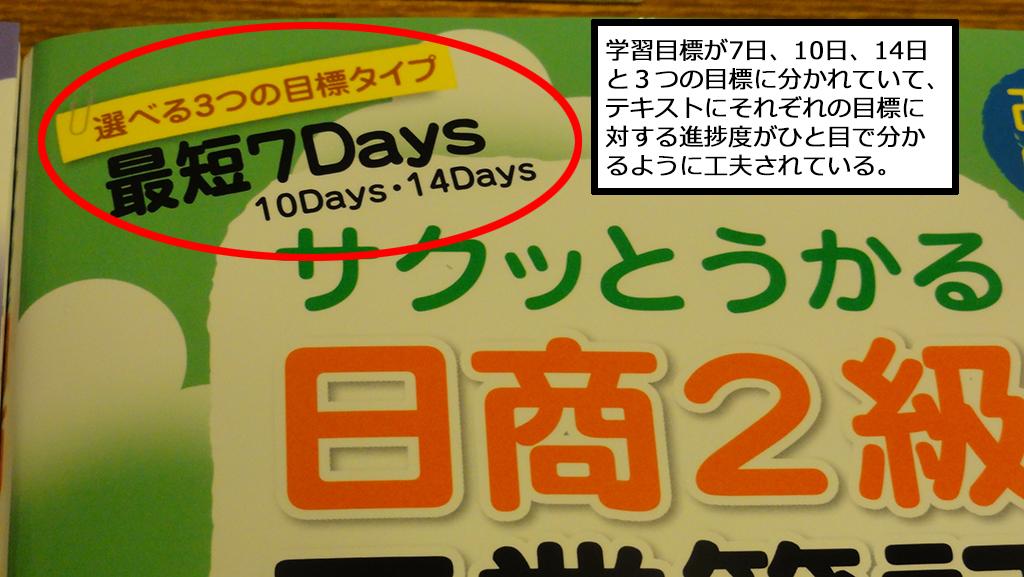http://www.mezase-bokizeirishi.jp/mt/boki/images/boki003.jpg