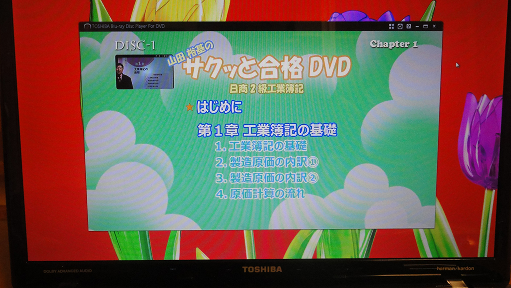 http://www.mezase-bokizeirishi.jp/mt/boki/images/boki008.jpg