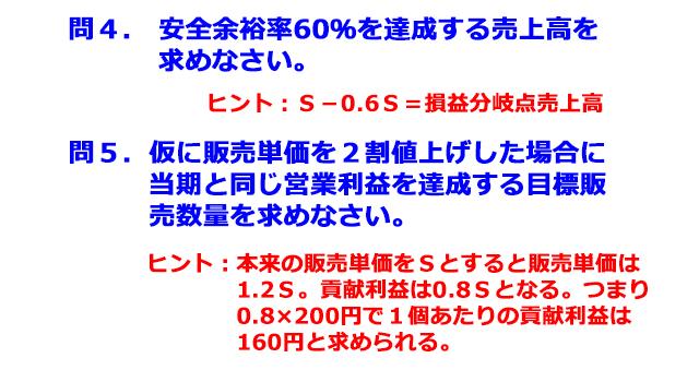 http://www.mezase-bokizeirishi.jp/mt/boki/images/cvp12.jpg