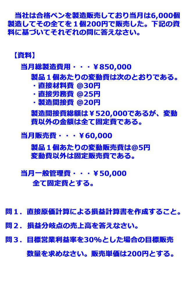 http://www.mezase-bokizeirishi.jp/mt/boki/images/cvp5.jpg