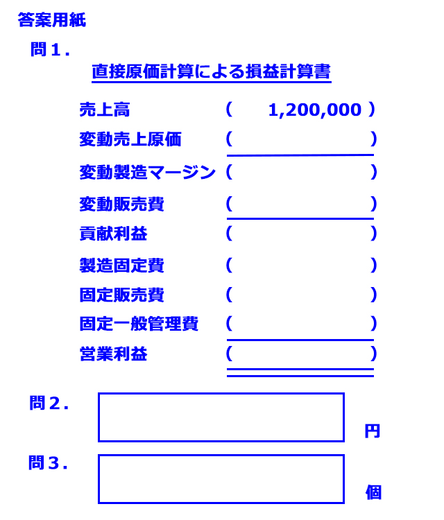 http://www.mezase-bokizeirishi.jp/mt/boki/images/cvp6.jpg