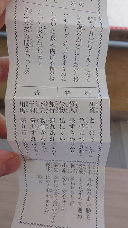 http://www.mezase-bokizeirishi.jp/mt/boki/images/hatu1.jpg