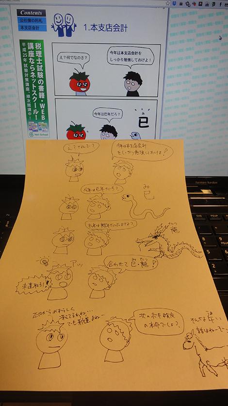 http://www.mezase-bokizeirishi.jp/mt/boki/images/honshiten2.jpg