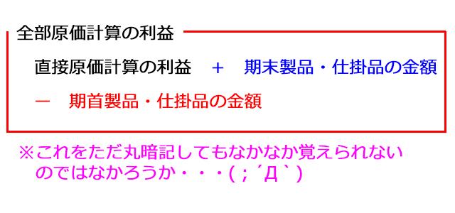 http://www.mezase-bokizeirishi.jp/mt/boki/images/tyoku69.jpg