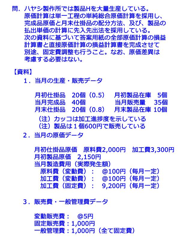 http://www.mezase-bokizeirishi.jp/mt/boki/images/tyoku74.jpg